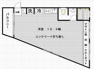 ウエストビレッジ3階図面.jpg