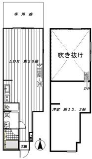 経堂新築 律子さん1階.jpg