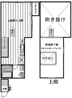 LACASA北沢201図面.jpg