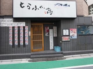 R0021270.JPG