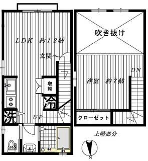 ガーデンテラス北沢1.2階_ページ_2.jpg