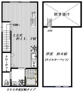 桜丘1丁目新築2階Cタイプ203間取り.jpg