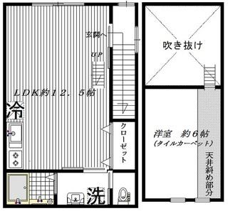 桜丘1丁目新築2階Dタイプ209間取り.jpg