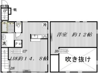 HKM571ネット用 2階.jpg